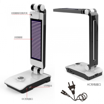 led table light with USB and solar